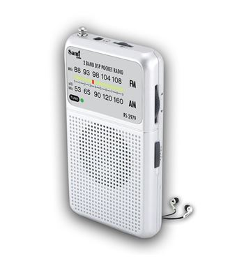 Sami Radio AM/FM a Pilas Mini Vertical Con Auriculares RS-2979 - RS-2979