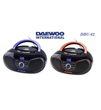 Daewoo Radio Digital CD Usb Aux DBU-62 - DBU-62