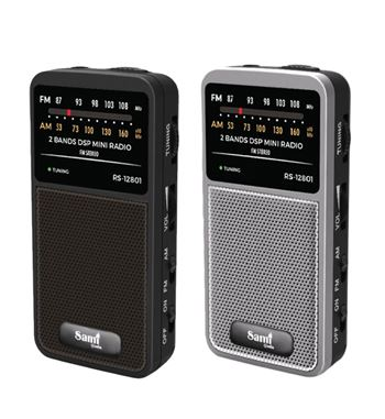 Sami Radio Am/Fm Mini Vertical C/Aur Y Altavoz RS-12801 - RS-12801_B